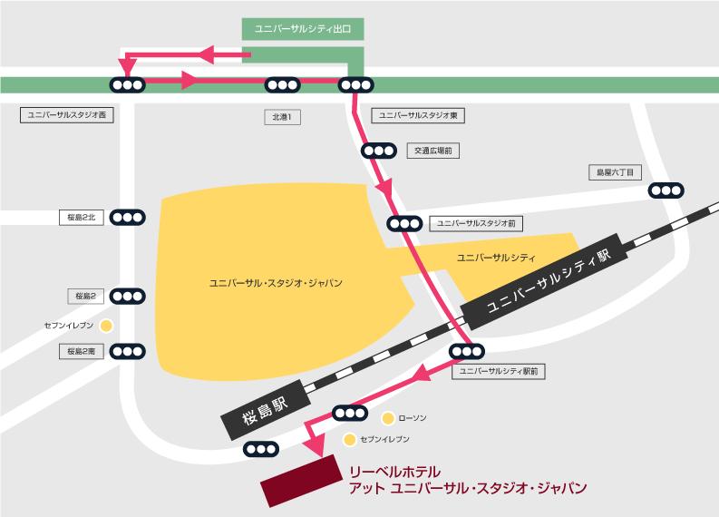 阪神高速ユニバーサルシティ出口からのアクセス